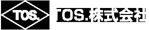 廃棄物総合管理|TOS.株式会社社
